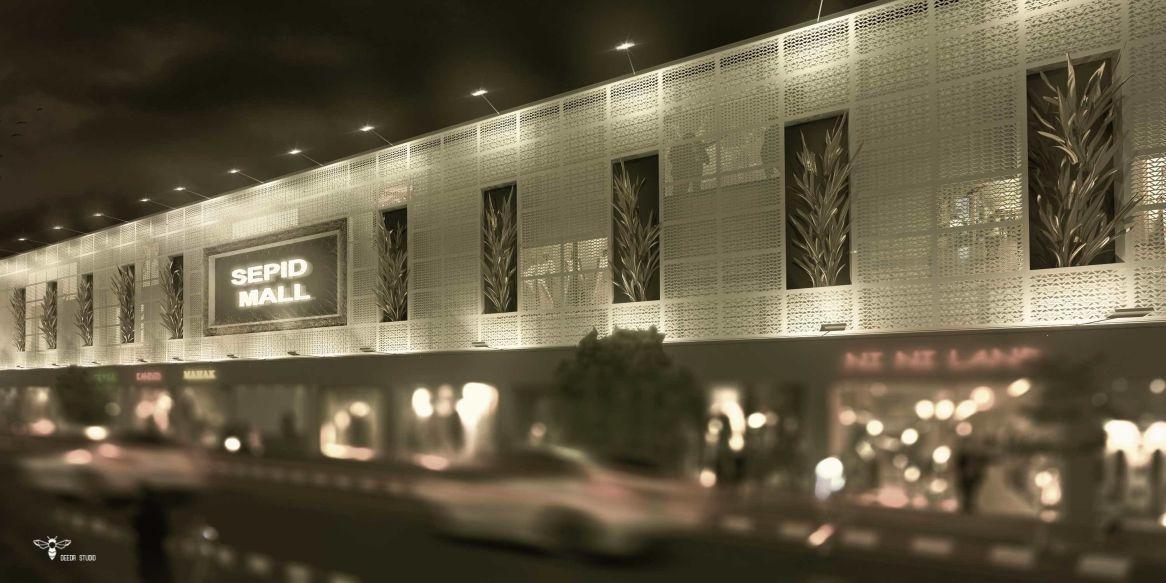 طراحی نمای پاساژ سپید واقع در فلکه ی اول تهرانپارس ( استودیو معماری دیدآ )