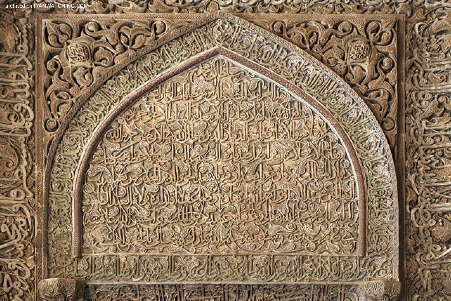 گچبری در معماری ایرانی