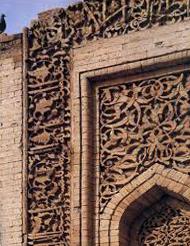 بخارا، آجر تراش، سردر بنایی در دوره سلجوقی